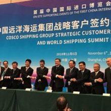 Navieras y operadores portuarios forman un consorcio blockchain